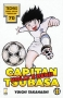 Captain Tsubasa-Holly e Benji(in Italia)